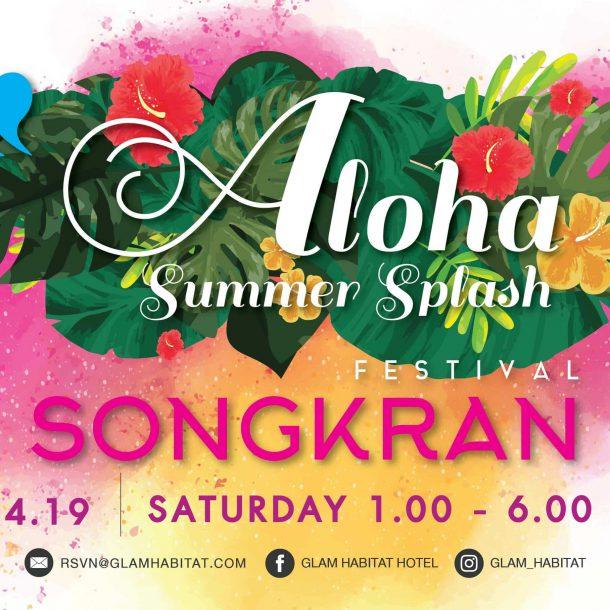 Songkarn