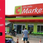 Where to shop in Kamala - Big C Supper Market