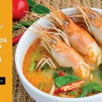 How to Cook (EP1) Tom Yum Kung