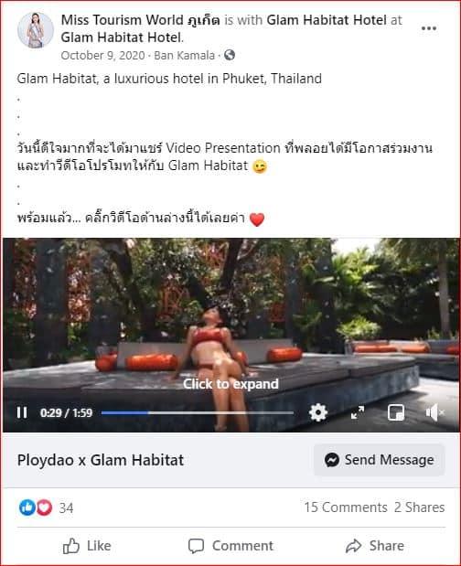 Miss Tourism world Phuket